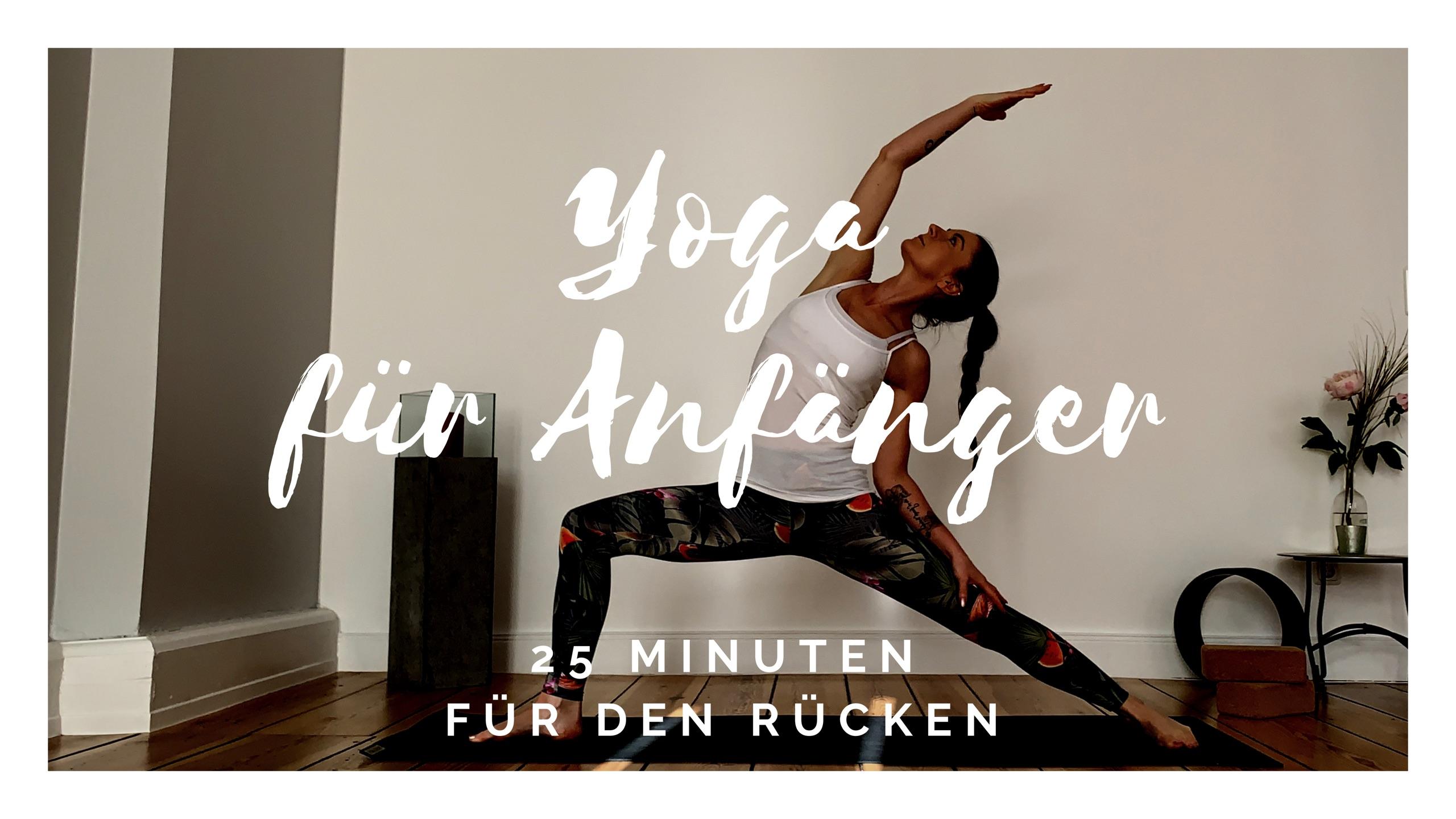 Yoga für Anfänger │ 25 Minuten für den Rücken │ Level 1 │Vinyasa für Anfänger